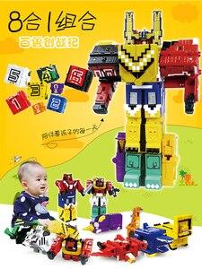 Image 4 - Cubo di Assemblaggio Blocchi di Costruzione Giocattoli Educativi Action Figure Trasformazione Numero di Robot di Deformazione Robot Giocattolo per I Bambini