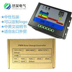 Solar Controller 72V/20A Solar Charging Controller Off-grid Power Generation Electric Vehicle Base Station