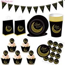 Eid Mubarak Banner Ramadan Kareem Disposable Paper Plates Cups Eid Al-fitr Islamic Muslim Cake Toppers Ramadan Decoration