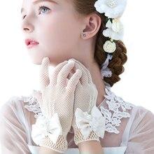 HIRIGIN/1 пара; белые кружевные ажурные перчатки с искусственным жемчугом для девочек; вечерние свадебные аксессуары для причастия