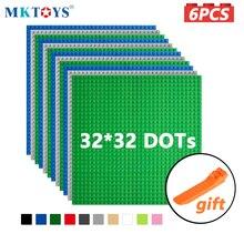 MKTOYS 6PCS Kit Base Plate 32*32 Studs Classic Building Blocks Plates Bricks Baseplates Double-side Build Plates Gift for Kids