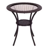 Costway Round Rattan Wicker Coffee Table Glass Top Steel Frame Patio Furni W/Lower Shelf|  -