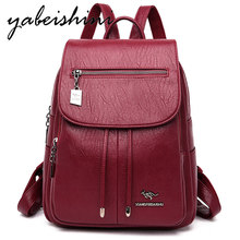 Women's backpack Sac a Dos Women Leather backpack Preppy school bag mochila feminina Lady travel backpack Women's shoulder bag