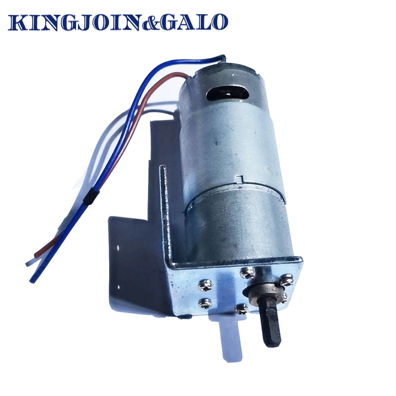 Electric Motor Engine For Parking Lock