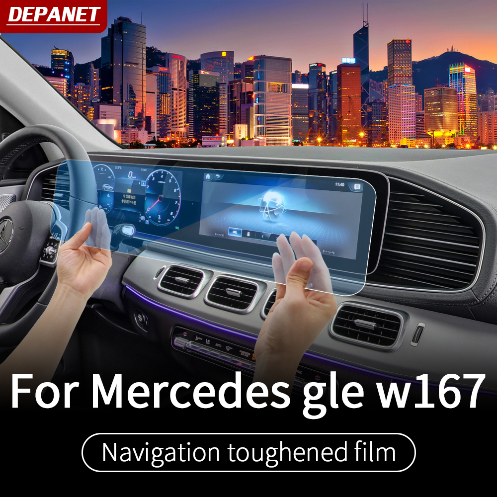 Navigation toughened film for Mercedes GLE W167 V167 350 450 500e gls w167 450 500 550  x167 interior decoration accessories