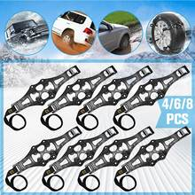 2/4/8/10PC  Black Winter Car Tire Snow Adjustable Anti skid Safety Double Snap Skid Wheel TPU Chains For Truck