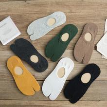 Однотонные нескользящие носки унисекс с двумя пальцами модные