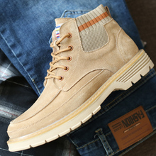 ZSAUAN Fashion Woven Flock Men Casual Boots Chelsea Lace-up Mid Heel Platform Comfortable Yong Footwear Dropshipping