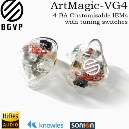 BGVP HIFI ArtMagic VG4 4 armaduras équilibras personalizables en moniteurs de oído interfaz MMCX avec câble HIFI Auriculares