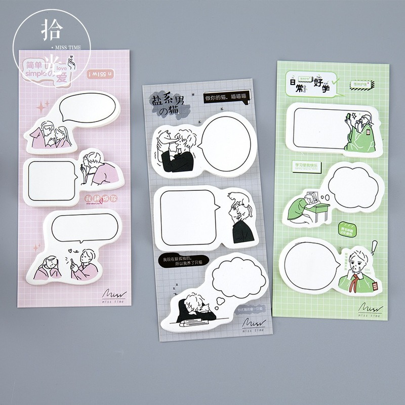 60 Pcs/set Kawaii Cartoon Memo Pad Cute Dialog Stickers Sticky Note Office School Supplies Decoration Cute Student Stationary
