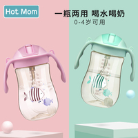 Hotmom Children's Water Cup Ppsu Gravity Ball Suction Cup Baby Learn To Drink Cup Leak proof And Choke proof Baby's Water Cup