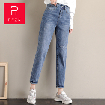 RFZK High Waist Jeans Women Harem Pants Loose Casual Plus Size women with high waist push up large size ladies jeans denim
