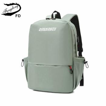 Fengdong dziewczęce szkolne torby studenckie modne plecaki bookbag damskie wodoodporne plecaki podróżne damskie plecak sportowy bagpack tanie i dobre opinie CN (pochodzenie) NYLON zipper Backpack 0 5kg Waterproof Nylon Fabric 43cm Stałe FD-0519-1 Unisex 12cm 30cm Torby szkolne