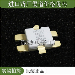 LXE18300XN SMD RF tube High Frequency tube Power amplification module
