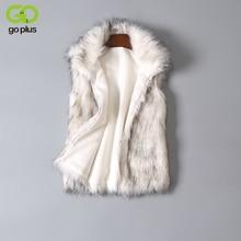 New 2016 Long Fur Vest Winter Women Luxury Faux Fox Furry Slim Womens Fake Plus Size High Quality