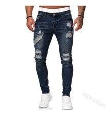 Adisputent Men% 27 спортивные штаны сексуальные дырочные джинсы брюки повседневные мужские рваные скинни Do старые винтажные брюки Slim байкерская верхняя одежда брюки