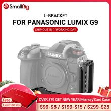Small rig G9 l support pour Panasonic Lumix G9 caméra L plaque dégagement rapide pour trépied monopodes fixer 2191