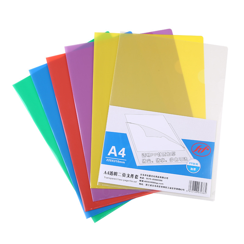 One A4 Transparent Folder Single Clip L-shaped Folder Two-page File Protective Cover Finishing Storage Kit Student Office
