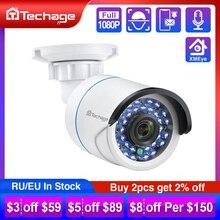 Techage H.265 1080P 2MP Surveillance IP POE caméra Audio enregistrement Microphone IR nuit extérieure CCTV vidéo caméra de sécurité ONVIF P2P
