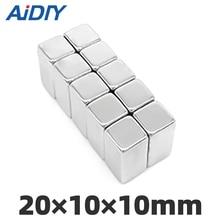купить AIDIY 5/10/20 Pcs 20mmx10mmx10mm Strong Rectangular Neodymium Magnets N35 Permanent NdFeB Super powerful magnets 20*10*10mm по цене 282.67 рублей