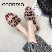 2019 Winter New Leopard Print One-word Mao Indoor Slippers Home Cotton Womens Tide 13