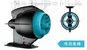 Image 5 - Aqua marina BlueDrive Power elektryczny silnik SUP DC12V/240 W