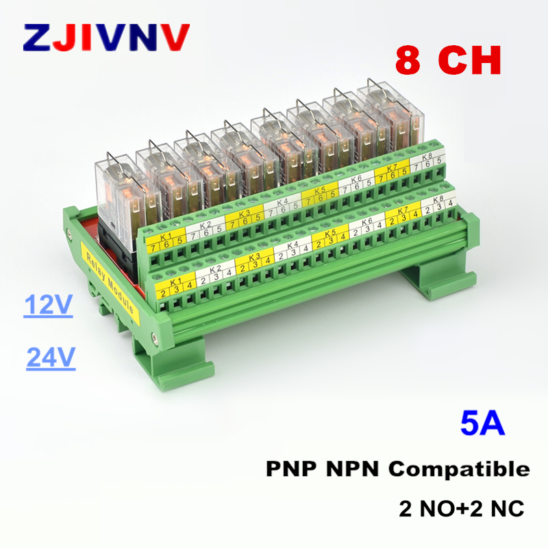 DIN Rail Mount 8 channels 5A DPDT Relay Module 2 NO+2 NC Original OMRON G2R-2  DC12v relay 24V PLC Signal Isolation Amplifier