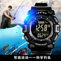 시계 야외 스포츠 공기 압력 다기능 고도 지능형 낚시 장비 남자 스포츠 시계