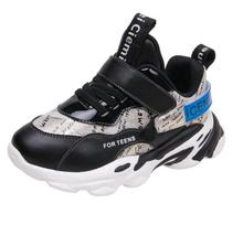 Buy Autumn Winter Kids Sport Shoes Fashion Running Boys Shoes Children Outdoor Lightweight Sneakers 2#15/15D50 directly from merchant!