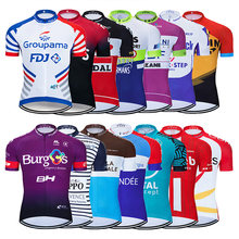 2021 Team France Cycling Pro Jerseys MTB Bicycle Clothing Quick Dry Bike Wear Clothes Men's Short Maillot Roupa Ropa De Ciclismo