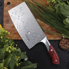 Chinese Kitchen Knife 4Cr13 High Carbon Cleaver Durable Chef Slicing Chopping Knife Ultra Sharp Blade Color Wood Handle Knives