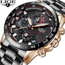 LIGE New Business Men Watch Luxury Brand Stainless Steel Wrist Watch Chronograph