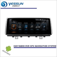 Car Radio Stereo Audio Video HD Screen For BMW X5 F15 2014 2015 2016 2017 GPS Navigation System Android Multimedia Player