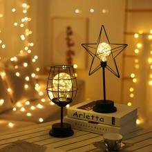Романтическая светодиодсветодиодный Настольная лампа с медным