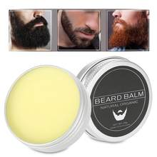 Savon à raser SEVICH 30g hommes barbe toilettage baume moustache hydratant cire rasage soin barbe(China)