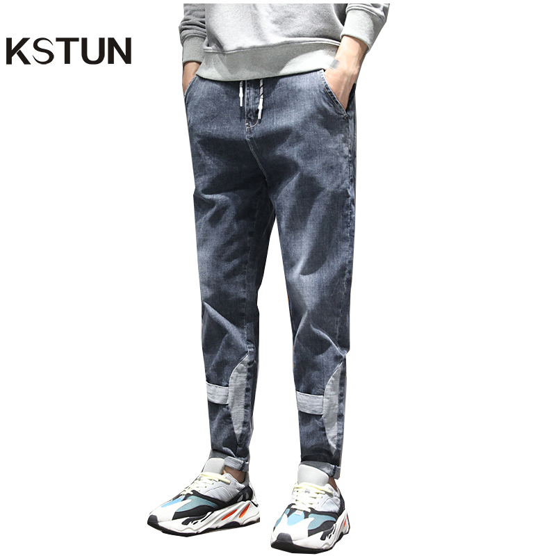 KSTUN Men's Jeans 2020 Patchwork Drawstring Elastic Waist Casual Denim Pants Male Trouers Japanese Style Streetwear Big Size 40