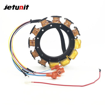 JETUNIT 100%premium Mercury outboard 16 amp Stator assy 6 cyl 174-5456-16 398-5454A11 398-5454A15 jetunit 100%premium outboard 9 amp stator assy for mercury 60 85hp 9 amp 2 3