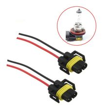 2 pcs H11 H8 Wire Harness Socket Female Adapter for Headlight Fog Light Dropshipping