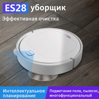 Intelligent Lazy Robot Vacuum Cleaner Wireless USB Charging Sweeping Vacuum Cleaners For Home Carpet Household Cleaning Machine dibea du100 household robot vacuum cleaner for home barrel window cleaning vacuum cleaner machine handheld dust collector