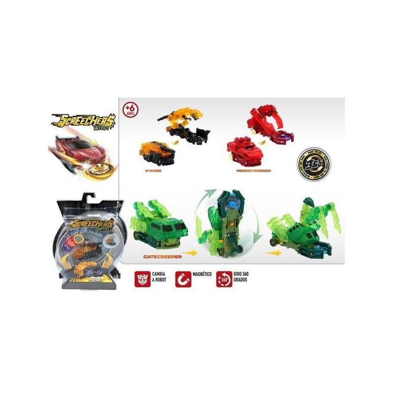Car Screechers Serials 2.0 Catches Disk And TR Toy Store