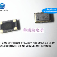 2pcs 100% new and orginal TCXO temperature compensation 5032 25M 25MHZ 25.000MHZ 5x3.2 4-pin NT5032SC high precision