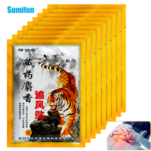 Sumifun 8/16/32/48Pcs New Tiger Balm Pain Patch Muscle Shoulder Neck Arthritis Chinese Herbal Medical Plaster C1937