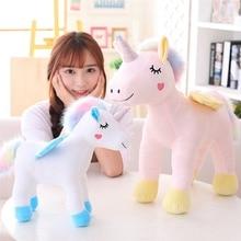 30cm/45cm Sweet Colorful Unicorn Plush Toy Soft Cartoon Animal Pink/Blue Horse Stuffed Doll Home Decoration Chil Birthday Gift