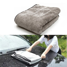Hot Car Wash Towel 100X40cm Microfiber Car Cleaning Drying Cloth Auto Washing Towels Car Care Detailing Car Wash Accessories CSV