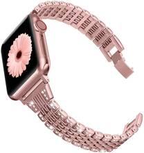 Ремешок Алмазный для apple watch band 6 44 мм браслет iwatch