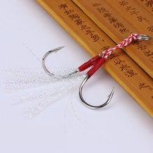 3 пара/лот рыболовные литые Джиги, вспомогательный крючок с колючими двойными парными крючками, нить, перо, Pesca, Высокоуглеродистая Сталь, рыболовная приманка, медленная наживка