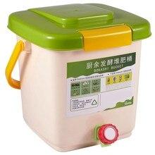 12l compostagem bin reciclar composter aerado compostagem bin pp orgânico caseiro lixo lata balde cozinha jardim alimentos resíduos escaninhos