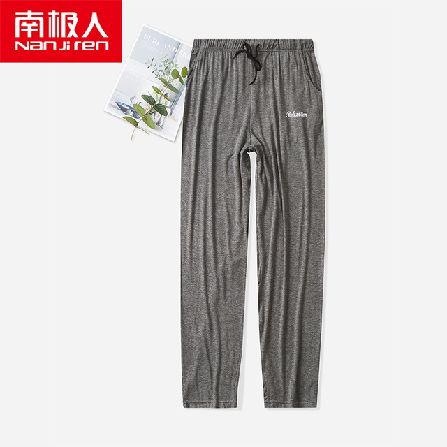 Men's Plain Pajama Sleep Pants 3