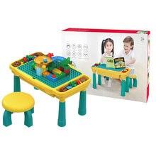 Многофункциональная большая панель частиц блоки стол для небольшого