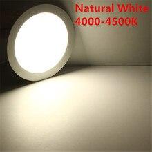 100 шт 9 Вт круглый светодиодный панельный светильник с регулируемой яркостью с распределительной коробкой натуральный белый 4000K